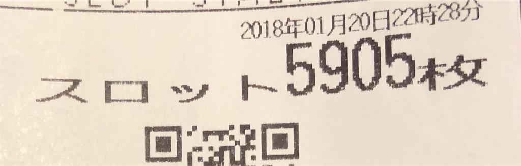 f:id:ichichi55:20180219163926j:image