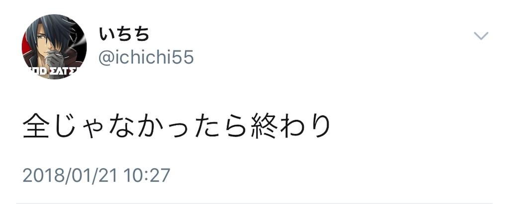 f:id:ichichi55:20180219171429j:image