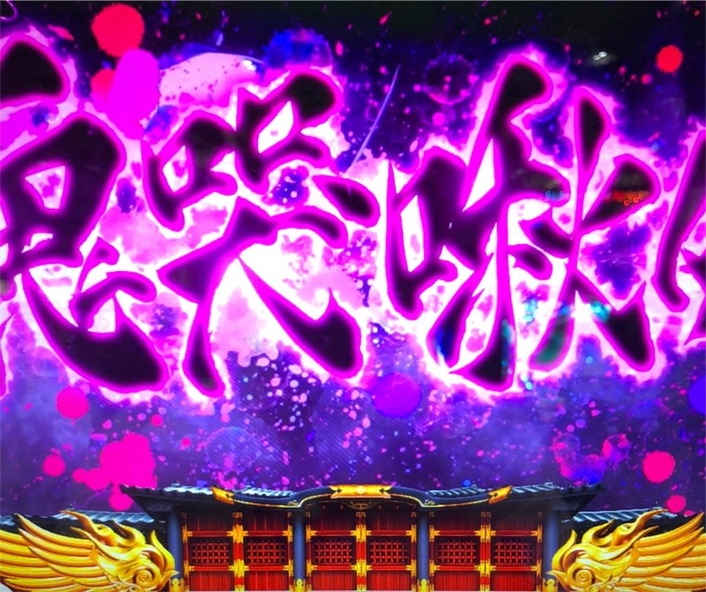 f:id:ichichi55:20180219173420j:image