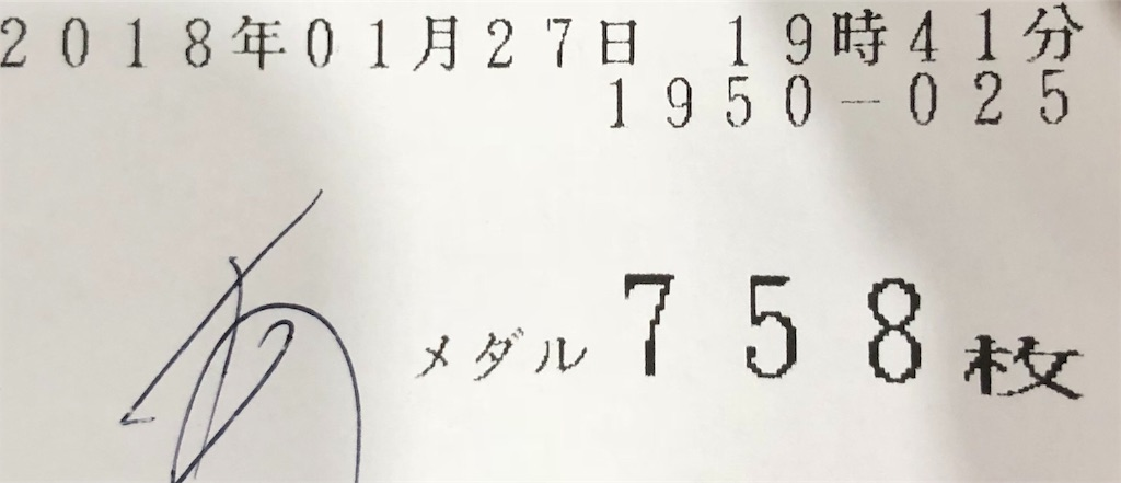 f:id:ichichi55:20180227173348j:image