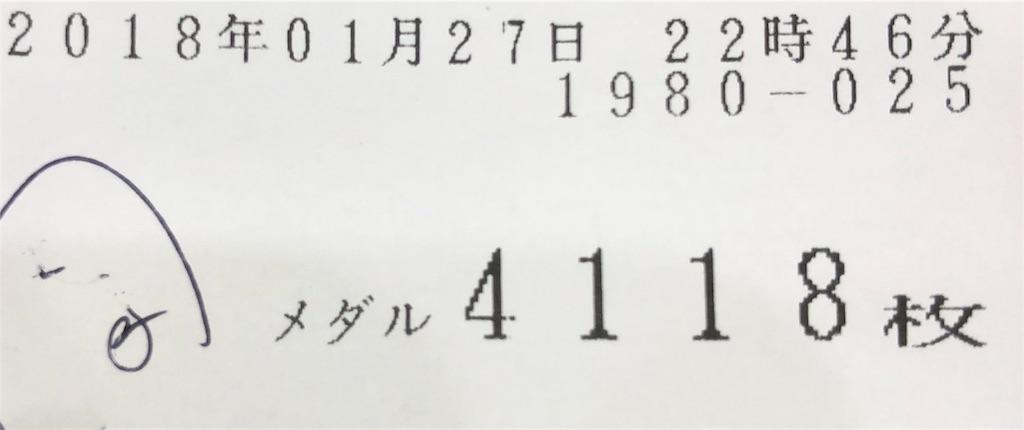 f:id:ichichi55:20180227173645j:image