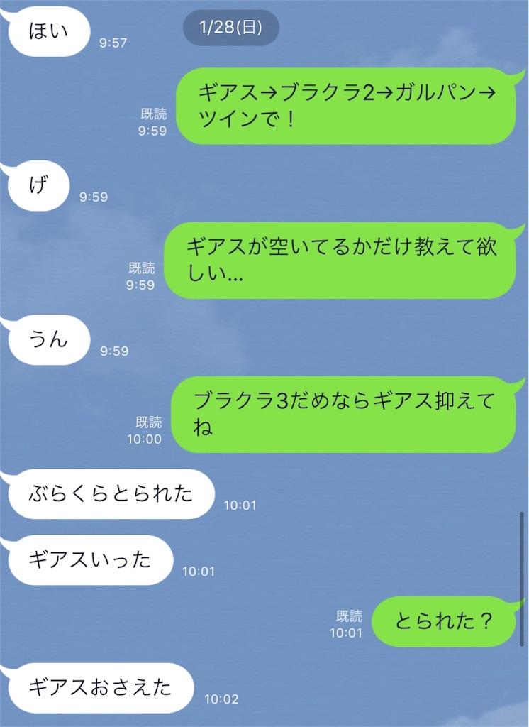 f:id:ichichi55:20180227175310j:image