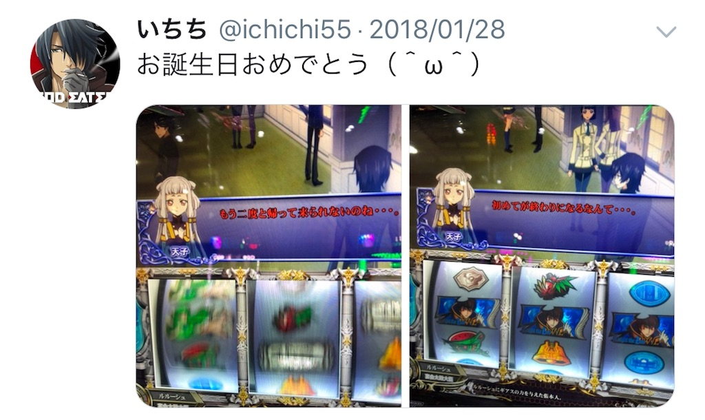 f:id:ichichi55:20180227180204j:image