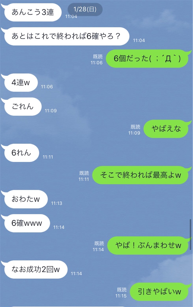 f:id:ichichi55:20180227180636j:image