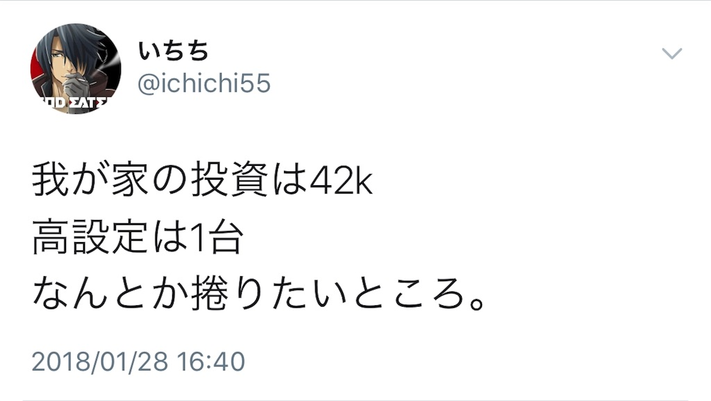 f:id:ichichi55:20180301155756j:image