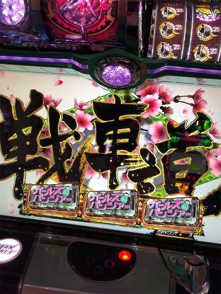 f:id:ichichi55:20180301160413j:image