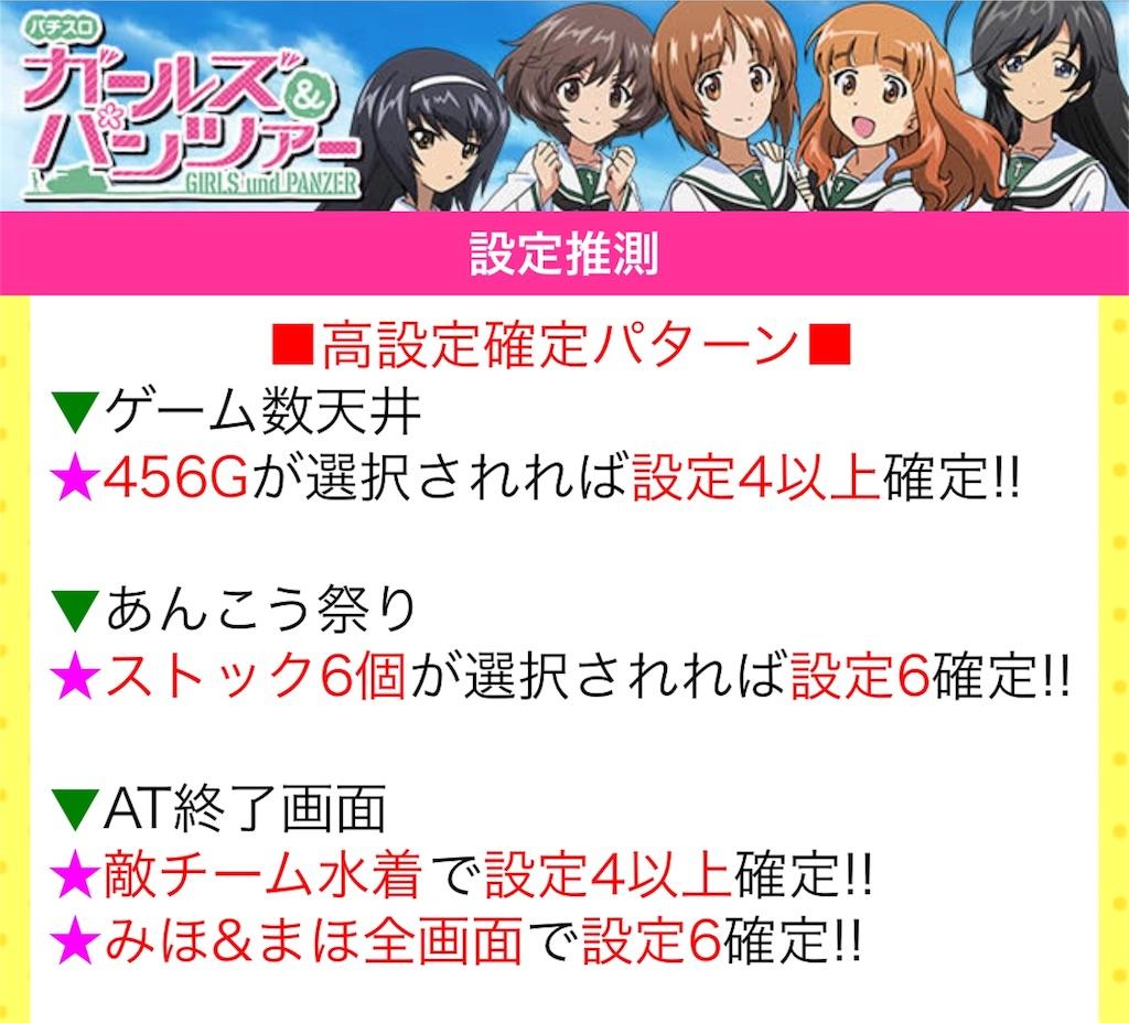 f:id:ichichi55:20180301162001j:image