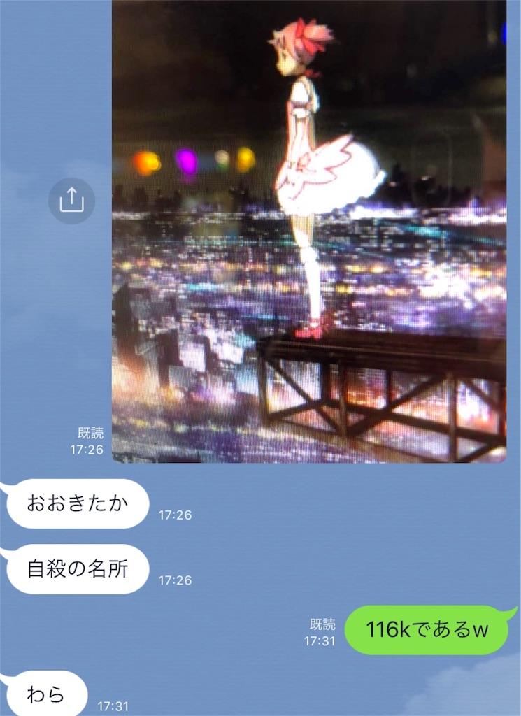 f:id:ichichi55:20180331152415j:image