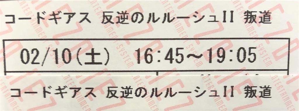 f:id:ichichi55:20180331160138j:image