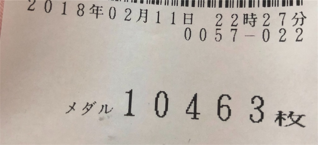 f:id:ichichi55:20180515142659j:image