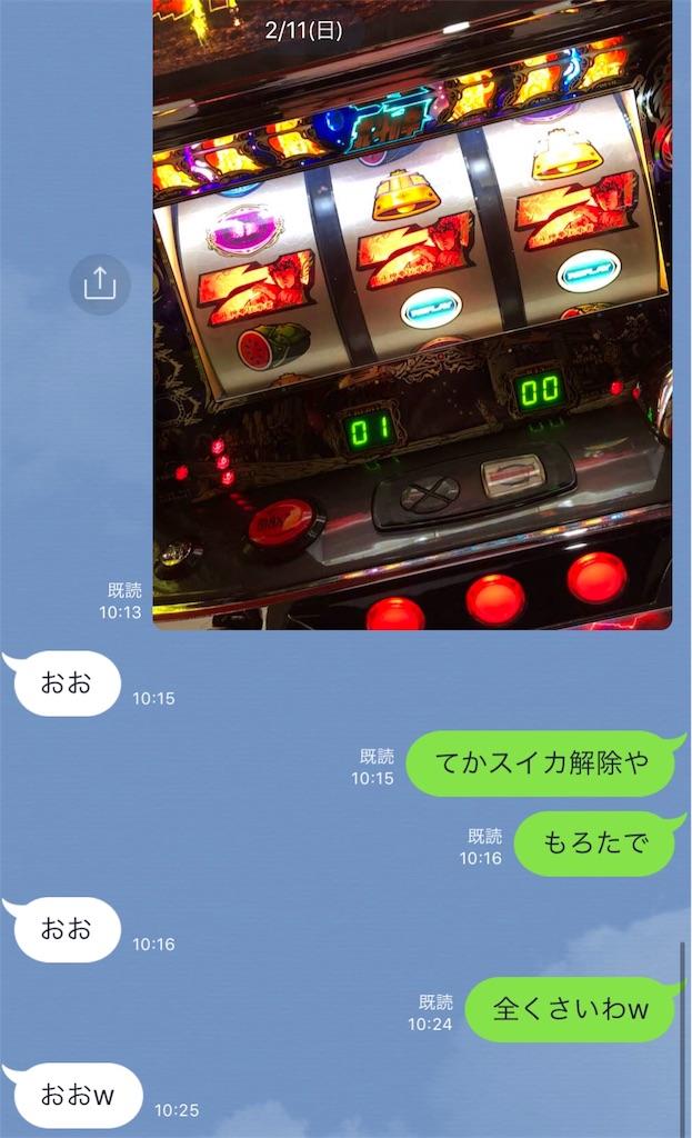 f:id:ichichi55:20180515143152j:image