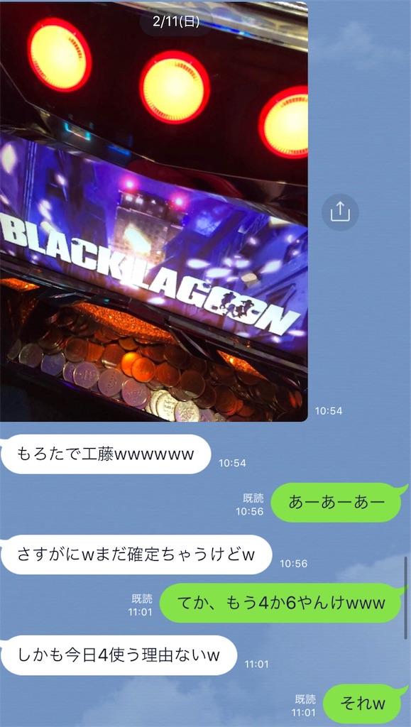 f:id:ichichi55:20180515143808j:image