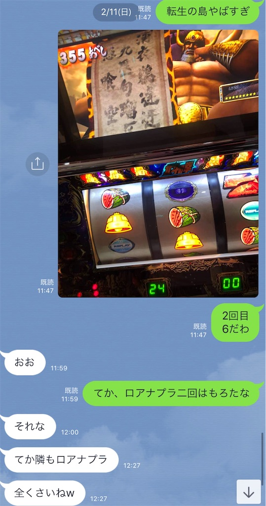 f:id:ichichi55:20180515143924j:image