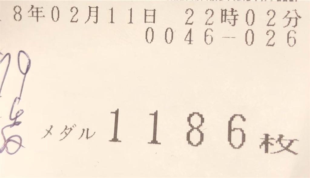 f:id:ichichi55:20180515144848j:image