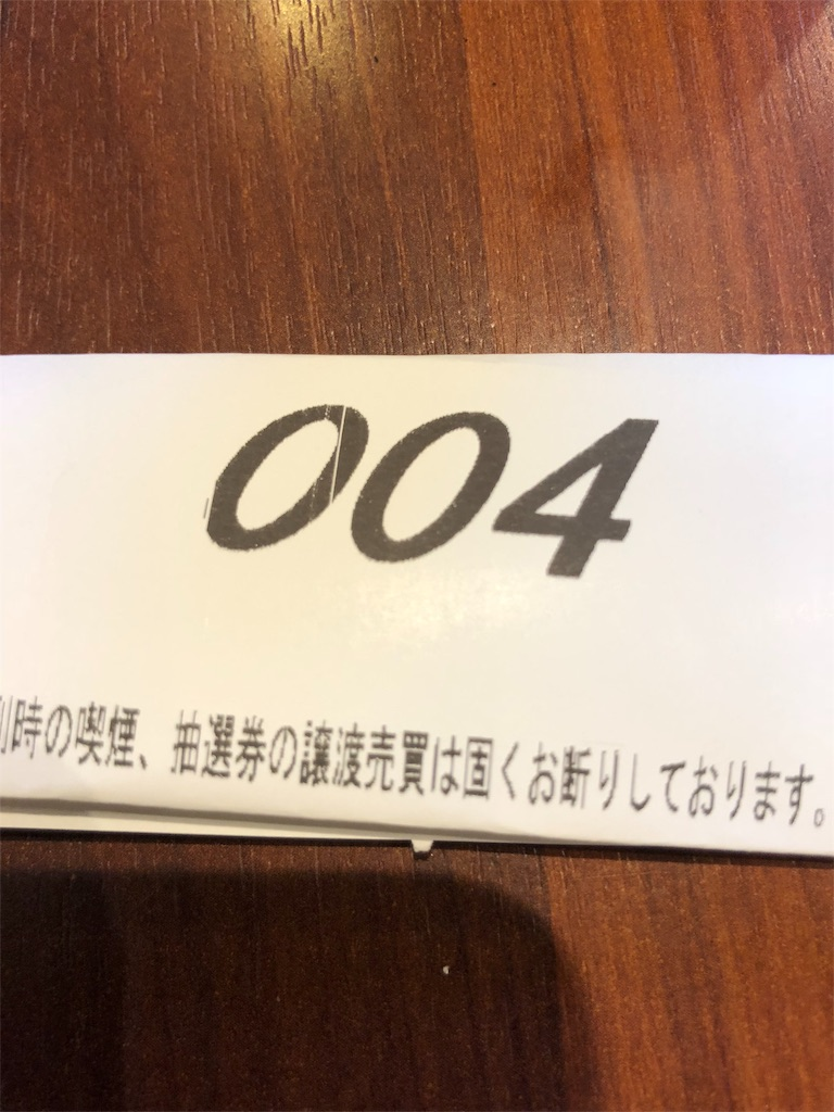 f:id:ichichi55:20180515153233j:image