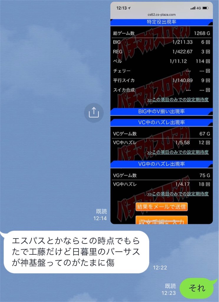 f:id:ichichi55:20180515162013j:image