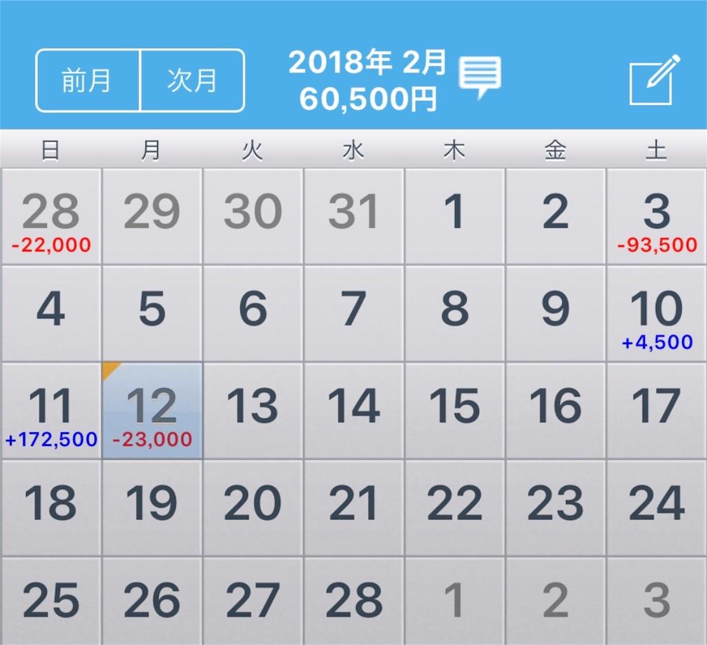f:id:ichichi55:20180515163634j:image