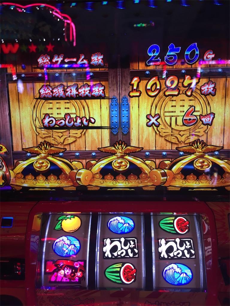 f:id:ichichi77:20161218214333j:image