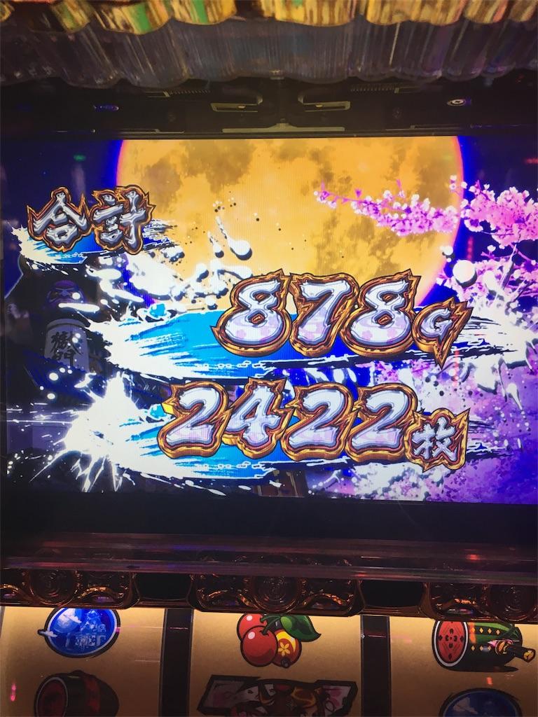 f:id:ichichi77:20170109220625j:image