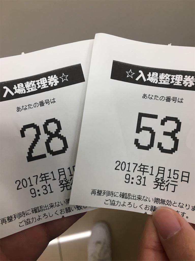 f:id:ichichi77:20170115221246j:image