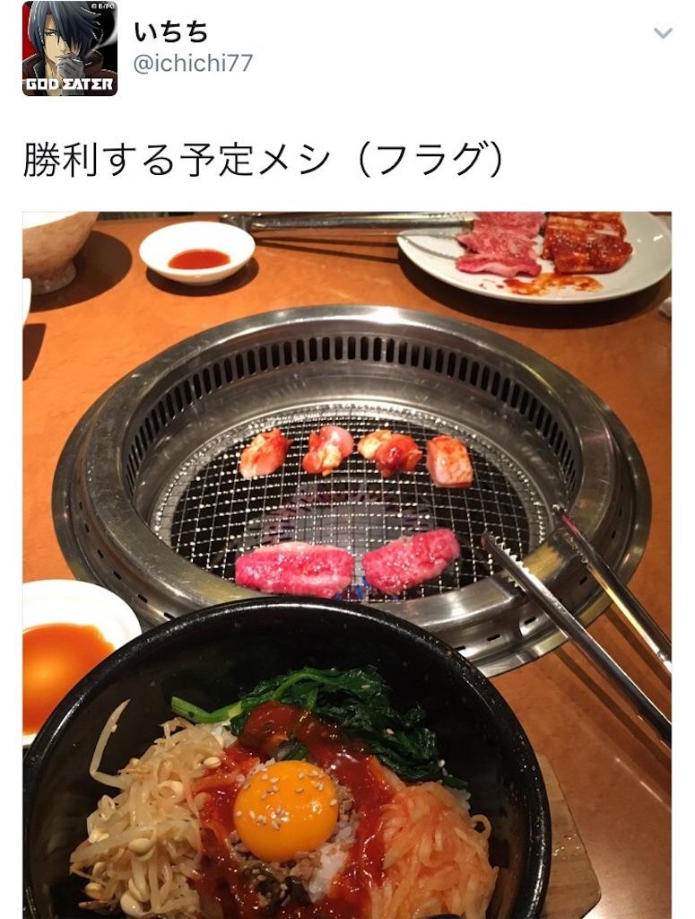 f:id:ichichi77:20170115223403j:image