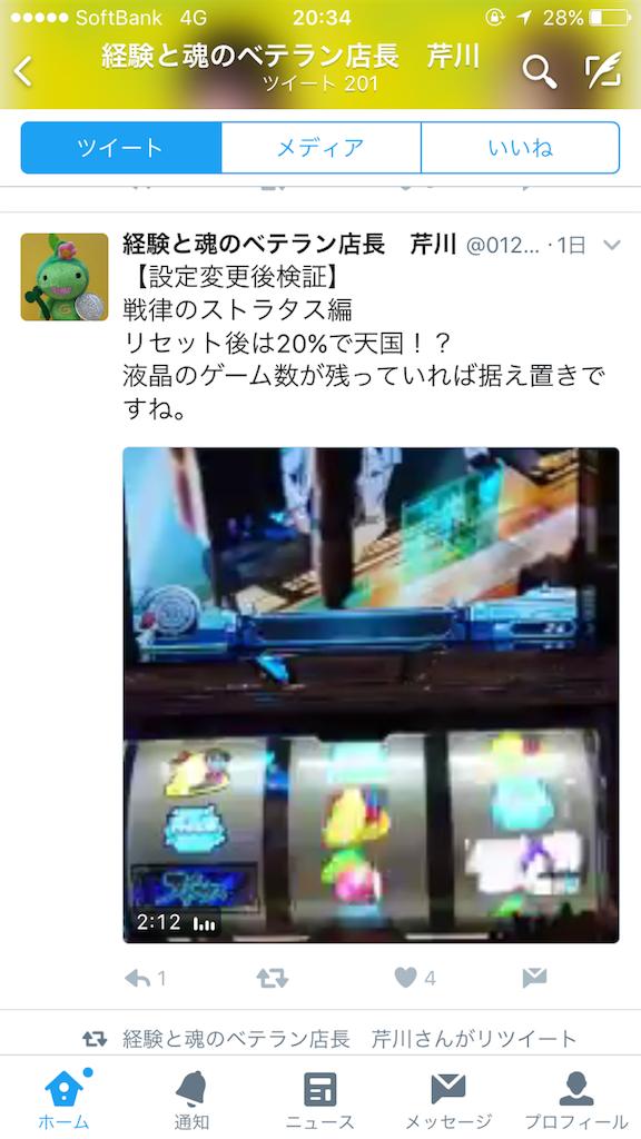 f:id:ichichi77:20170122203452p:image
