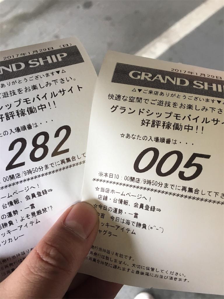 f:id:ichichi77:20170129193711j:image