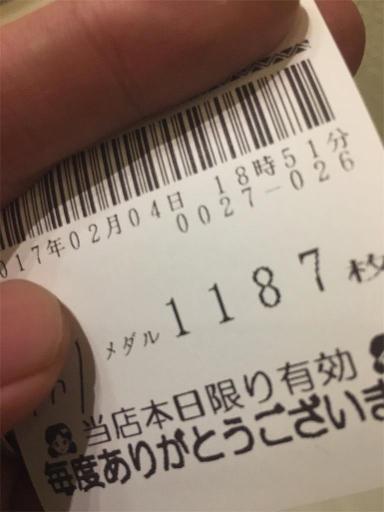 f:id:ichichi77:20170204200746j:image