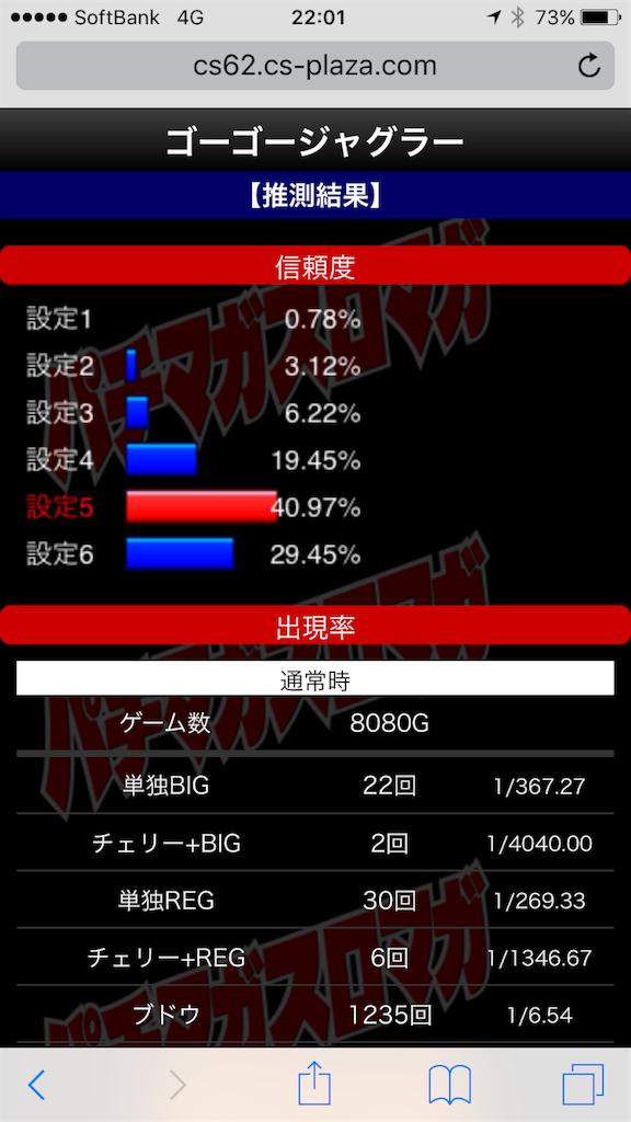 f:id:ichichi77:20170205221422p:image
