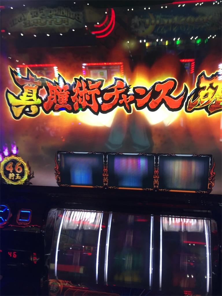 f:id:ichichi77:20170205222014j:image