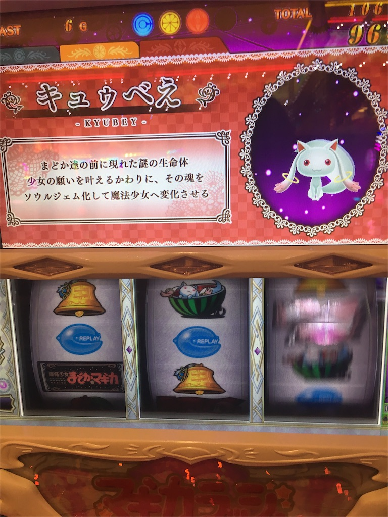 f:id:ichichi77:20170211234411j:image