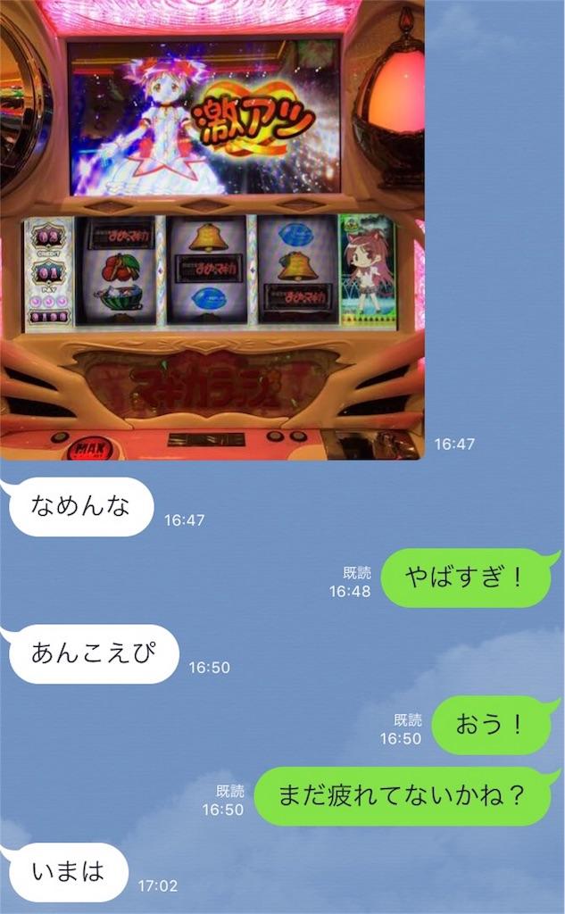 f:id:ichichi77:20170211234850j:image