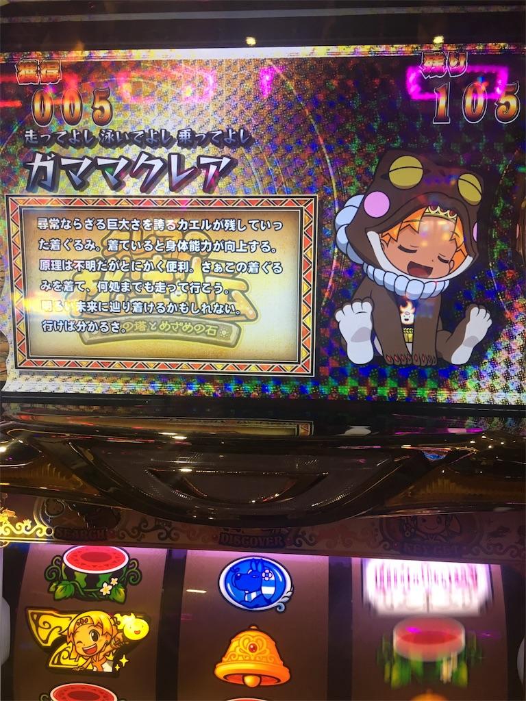 f:id:ichichi77:20170219192401j:image