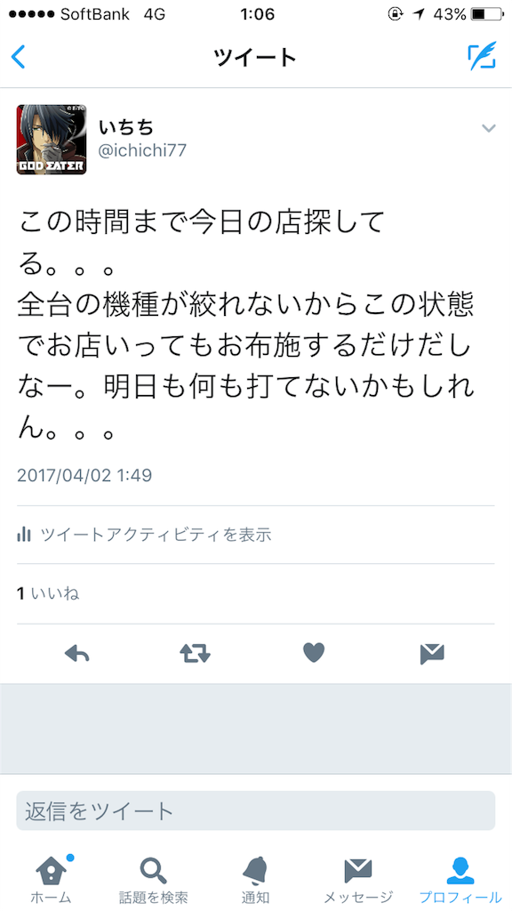 f:id:ichichi77:20170403204035p:image