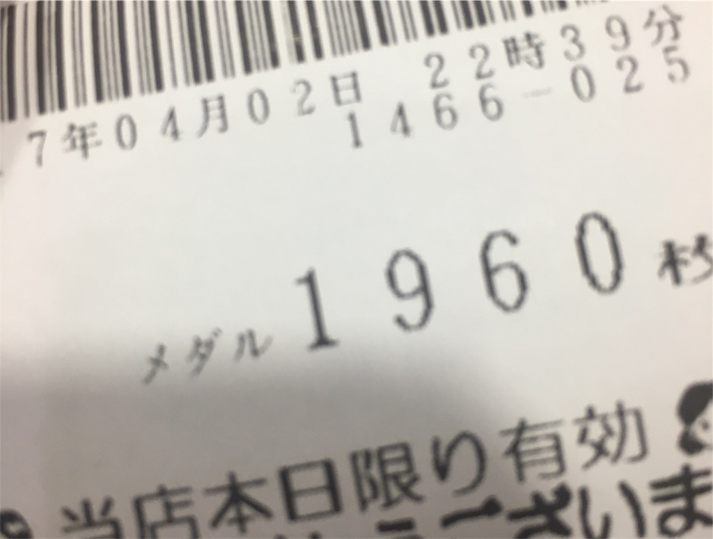 f:id:ichichi77:20170403214615j:image