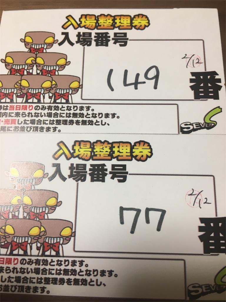 f:id:ichichi77:20170409205017j:image