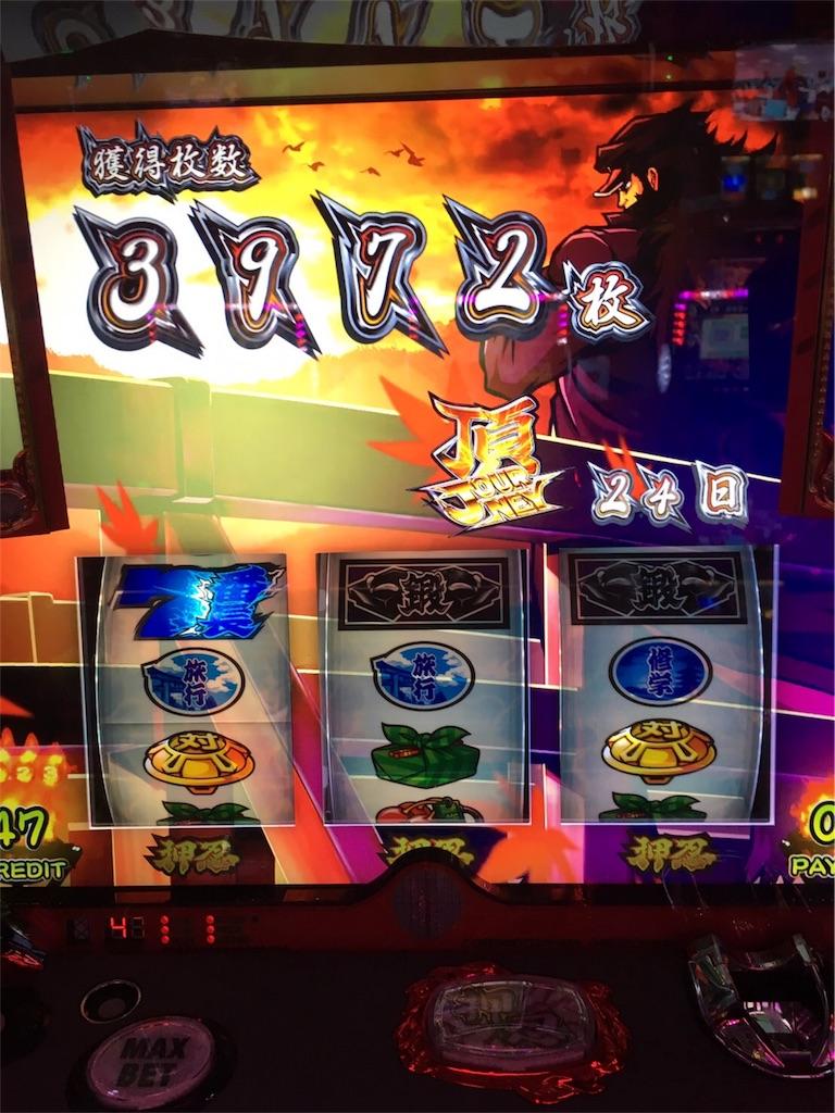 f:id:ichichi77:20170423122715j:image