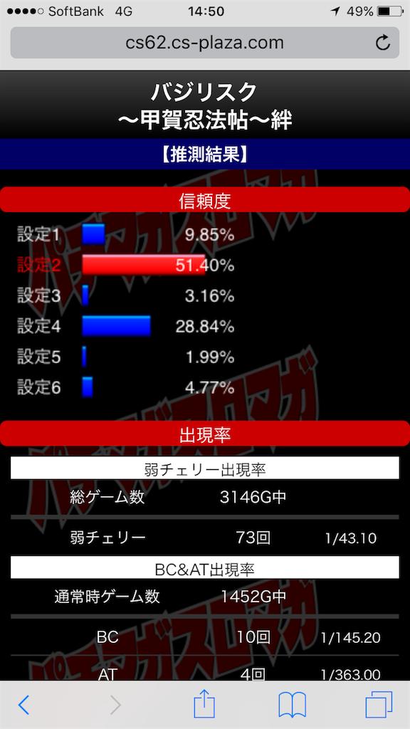 f:id:ichichi77:20170513205554p:image