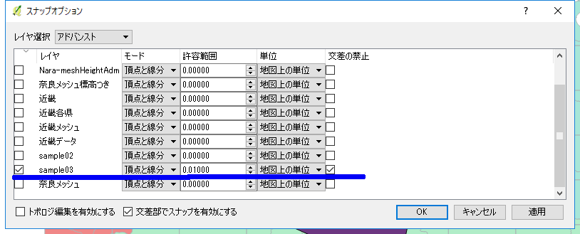 f:id:ichidaya:20181226185300p:plain