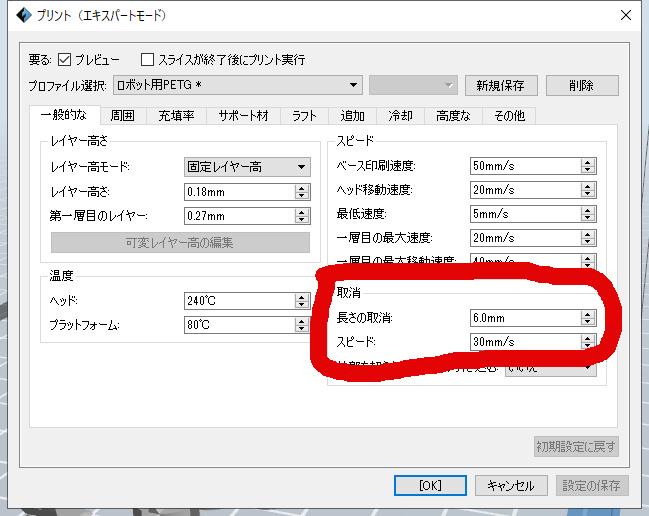 f:id:ichidaya:20200609091259j:plain