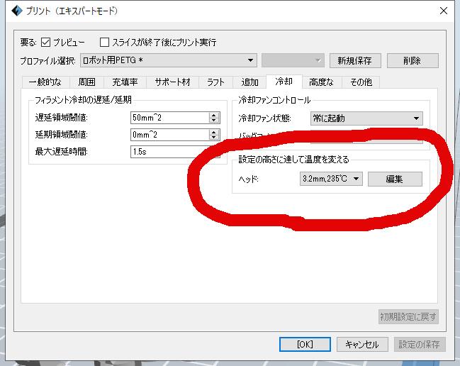 f:id:ichidaya:20200609092822j:plain