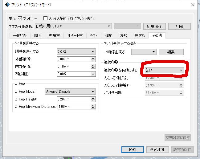 f:id:ichidaya:20200628183314j:plain