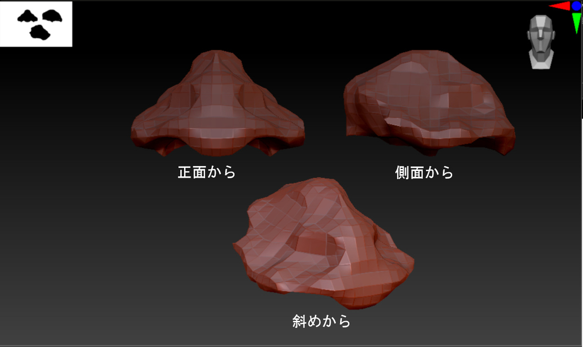 f:id:ichidaya:20210220172807j:plain