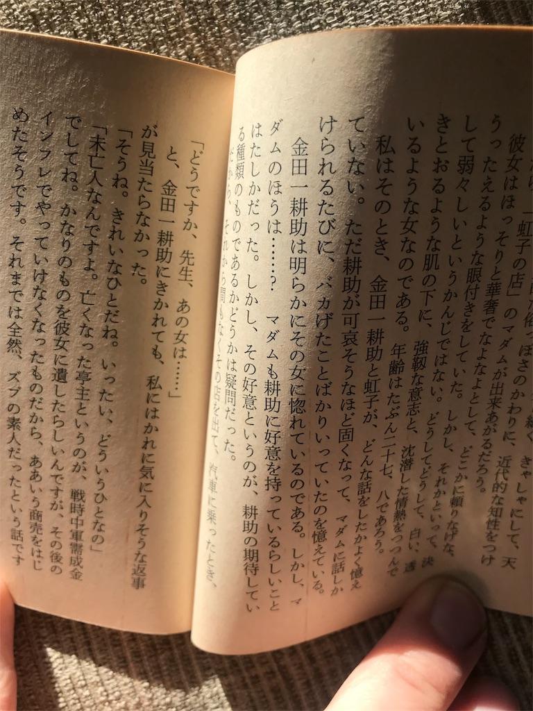 f:id:ichieda:20191118183011j:image