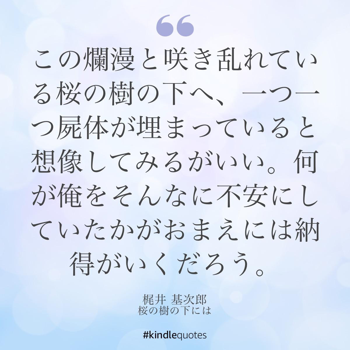 f:id:ichieda:20210325205543j:plain
