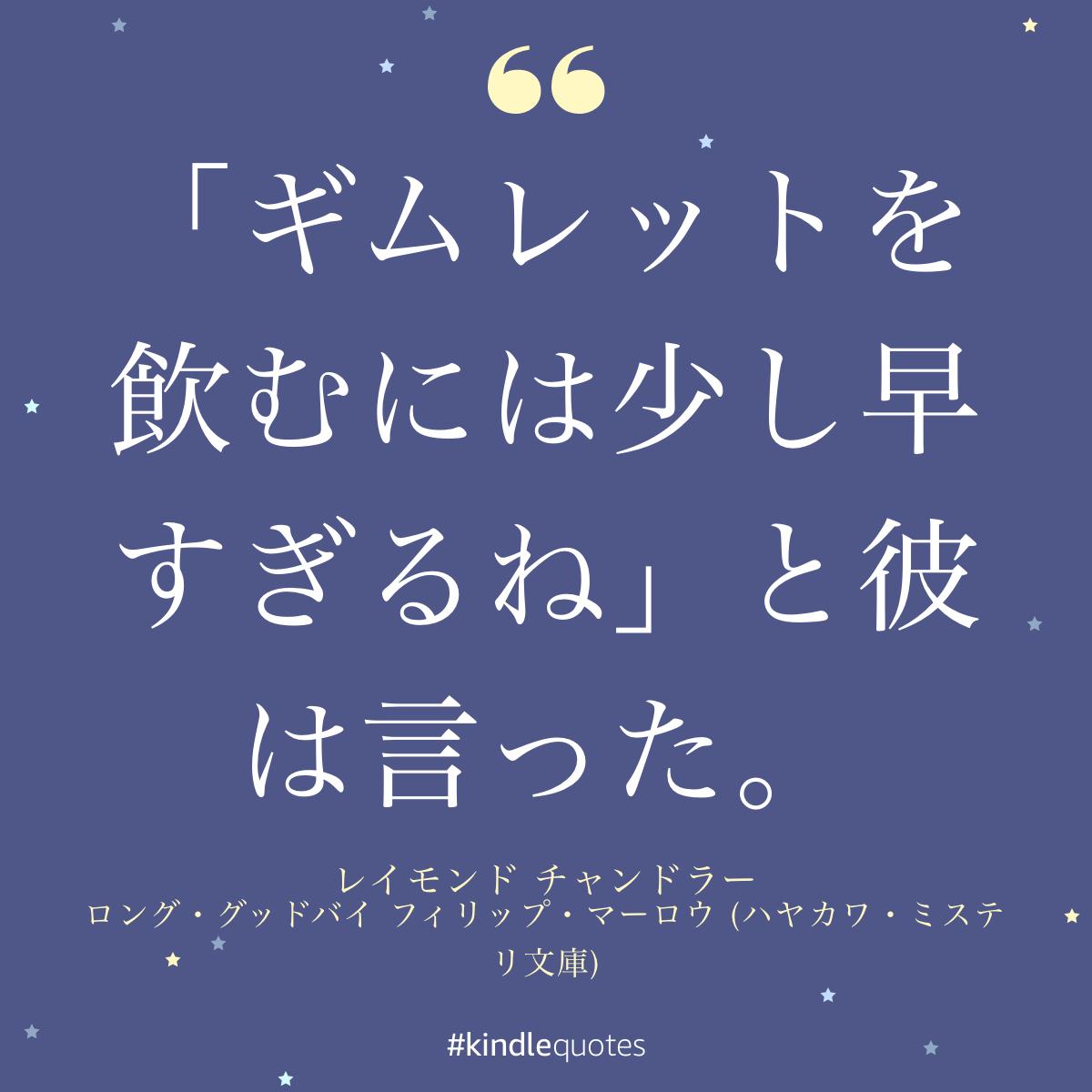 f:id:ichieda:20210404213434p:plain