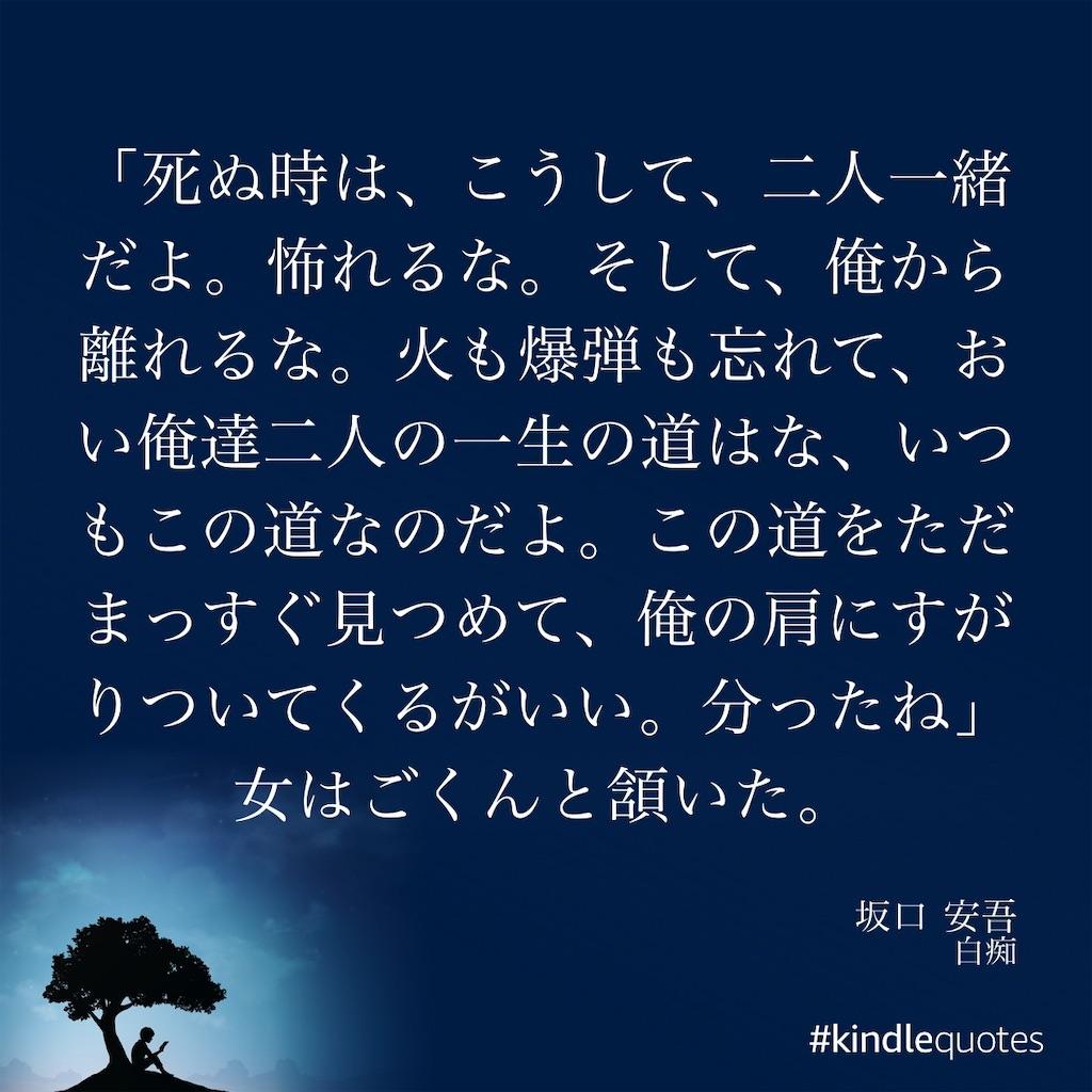 f:id:ichieda:20210412175335j:image