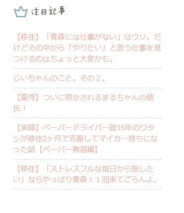 f:id:ichiekko:20170914153529j:plain