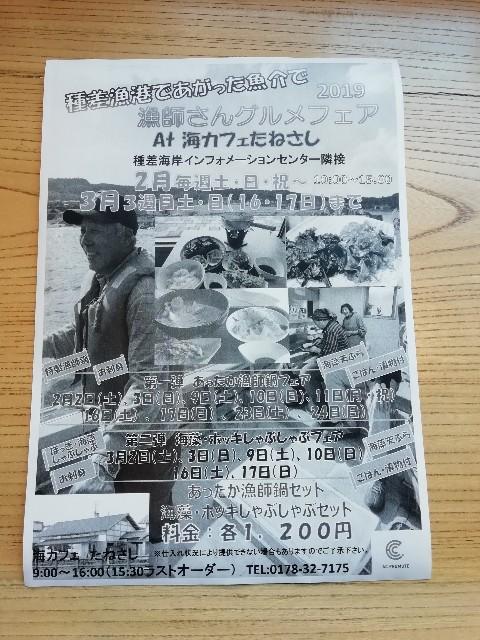 f:id:ichiekko:20190224124552j:image
