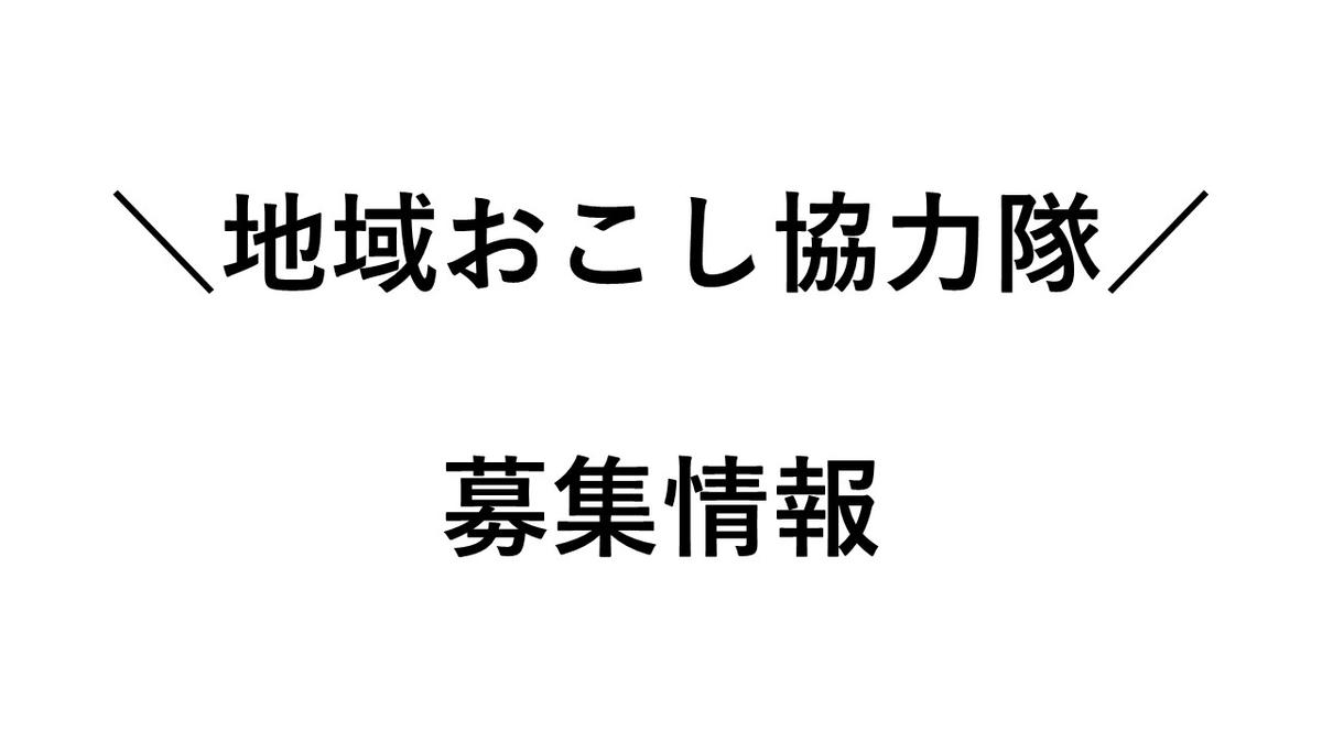 f:id:ichiekko:20191009084418j:plain